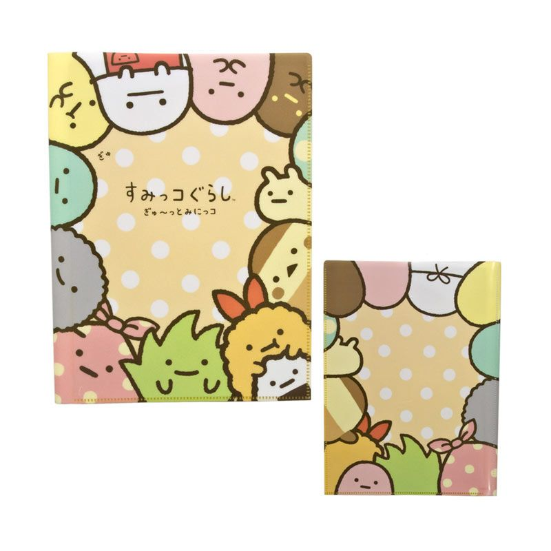 San-X Sumikko Gurashi Squished Mini Characters Clear Folder [10 Pockets/A4 Size]