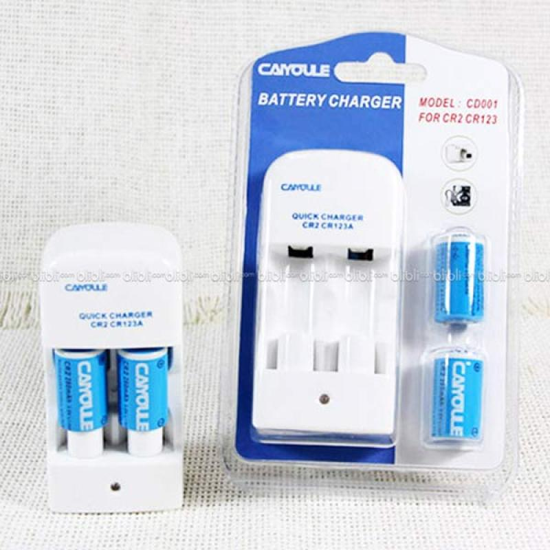 CAIYOULE Battery Rechargeable CR2