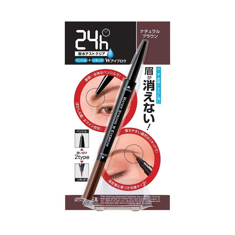 BCL Browlash Ex Natural Brown Eyebrow Pencil Liquid