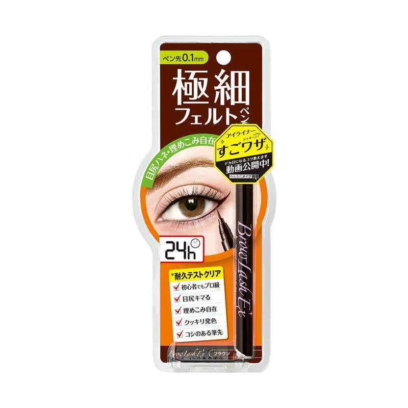 Browlash Ex Water Strong Liner Slim Brown BCL
