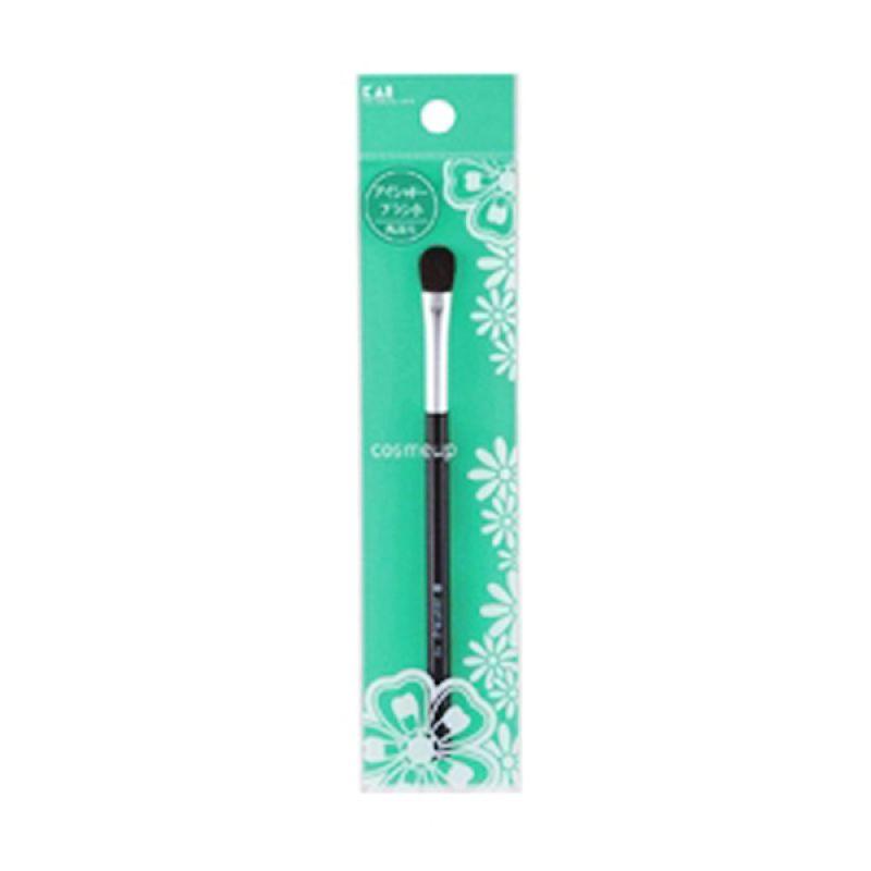 KAI Cosmeup Eyeshadow Brush HC-1048