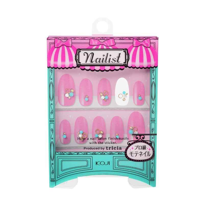 Koji Nail Art Seal #7 - 2AL6777