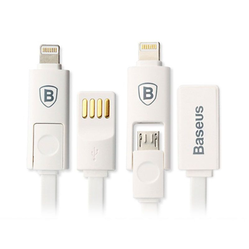 Baseus Dual Port Series White USB Data Cable with Lightning Connector [2.1 A Fast Charging /1 m]