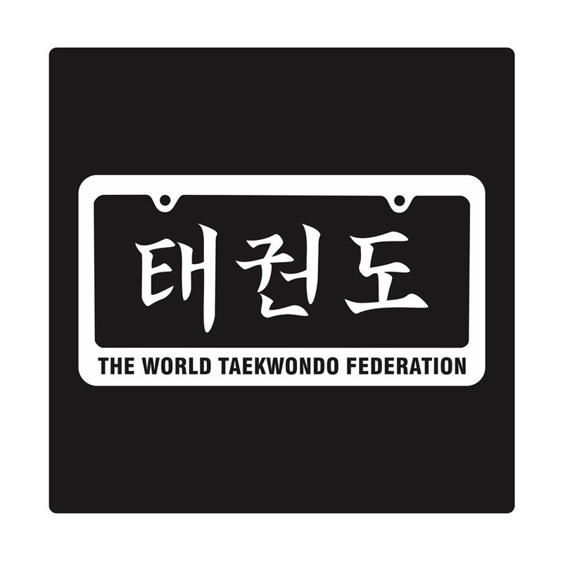 Kyle Taekwondo Plate Cutting Sticker