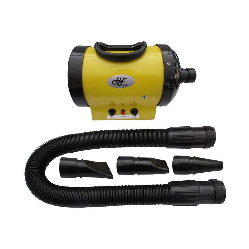 Lanjarjaya Pet Dryer BF601 Kuning Pengering Bulu untuk Kucing dan Anjing