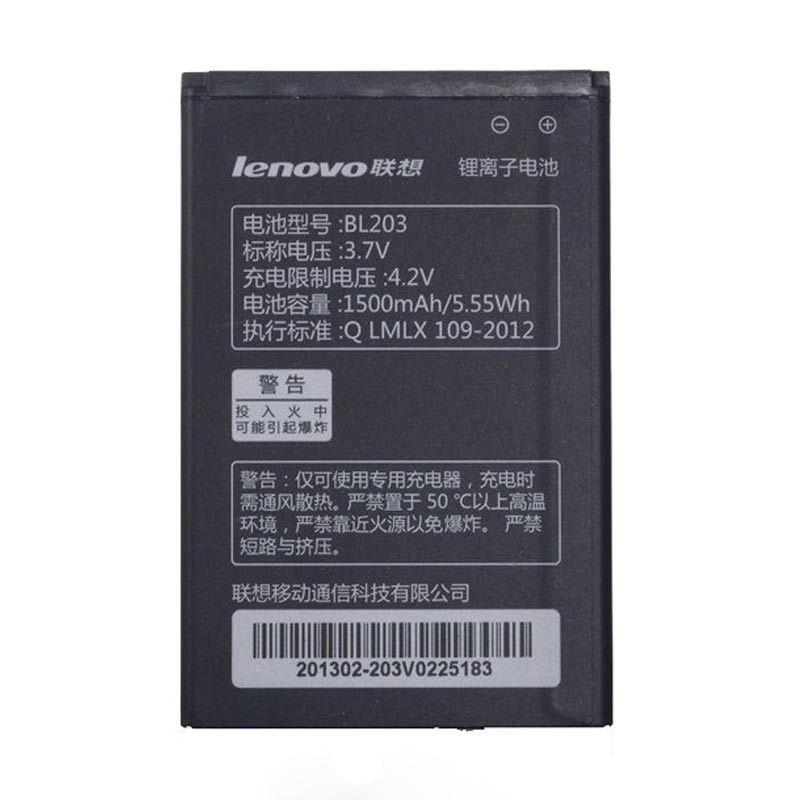Lenovo Li-Polymer Battery for Lenovo A369 [1500 mAh]