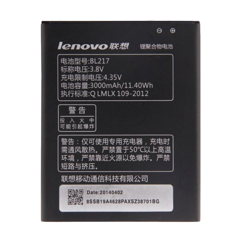 Lenovo Original BL217 Batterai for Lenovo S930/S939/S660