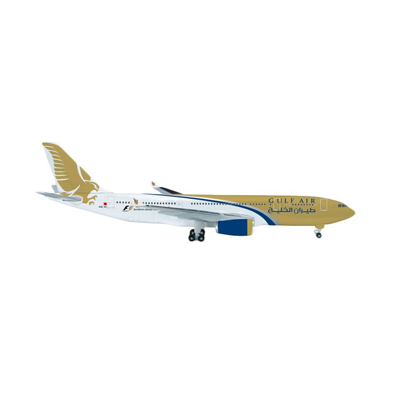 Herpa Gulf Air Airbus A330-200 Diecast [1:500]