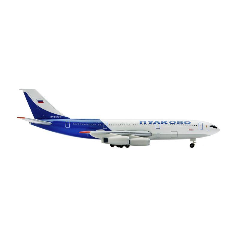 Herpa Pulkovo Airlines Ilyushin IL-86 Diecast [1:500]