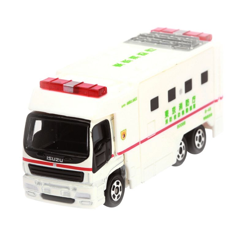 Tomica Super Ambulance White Diecast