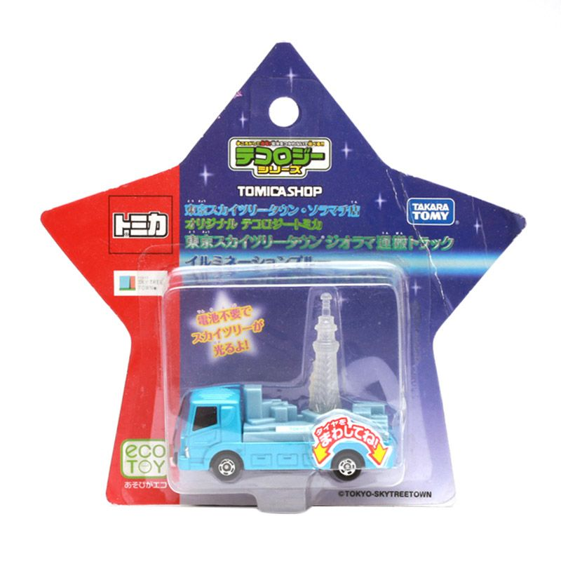 Tomica Tomica Skytree Town Truck Blue Diecast