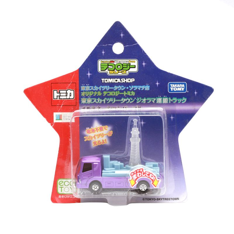 Tomica Tomica Skytree Town Truck Purple Diecast