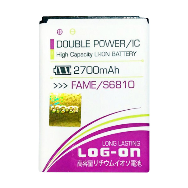 Log On Double Power Battery for Samsung Galaxy Fame or S6810 [2700 mAh]