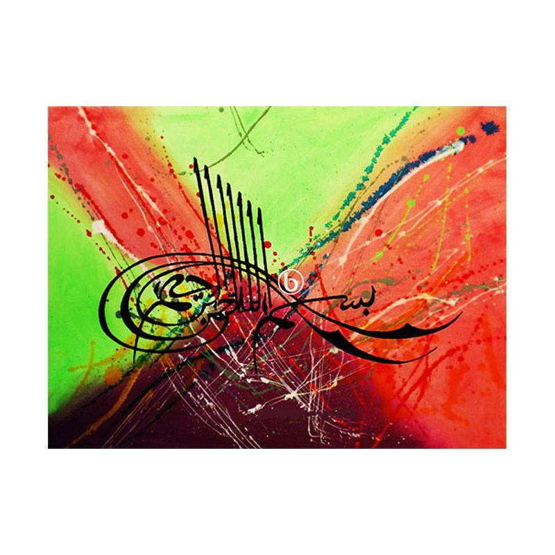 Lukisanku Bismillah 3 Lukisan Kaligrafi