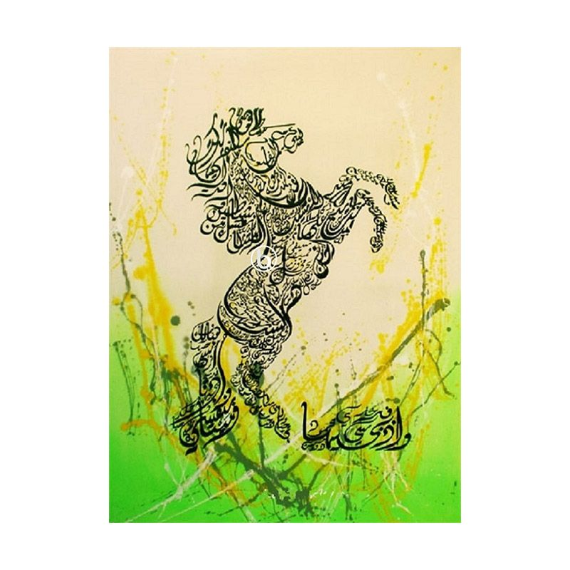 harga Lukisanku Kuda 2 Lukisan Kaligrafi Blibli.com