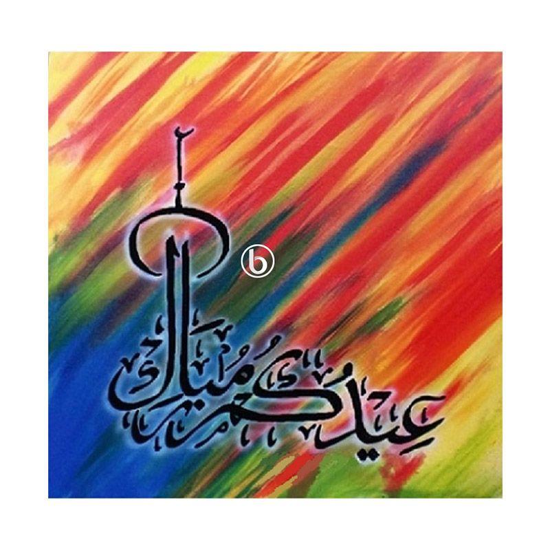 Lukisanku Minimalis 7 Lukisan Kaligrafi