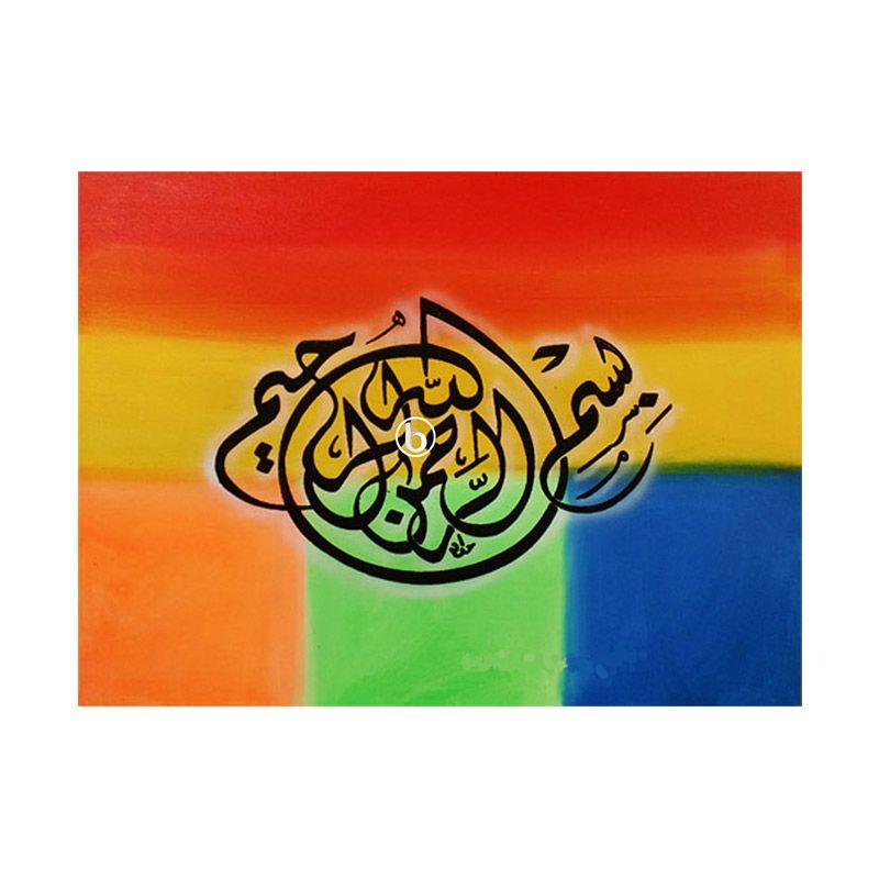 Lukisanku Rainbow 2 Lukisan Kaligrafi