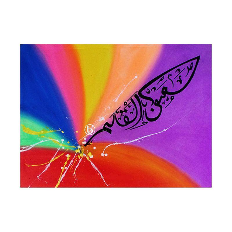 Lukisanku Rainbow 3 Lukisan Kaligrafi