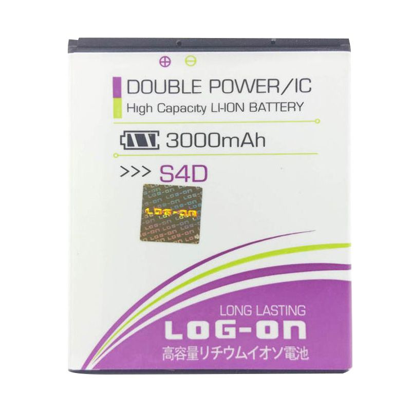Log On Double Power Battery for Advan Vandroid S4D [3000 mAh]