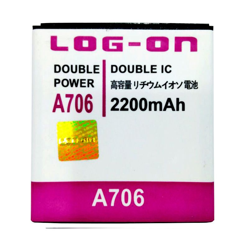 Log On Double Power Battery for Lenovo A706 [2200 mAh]