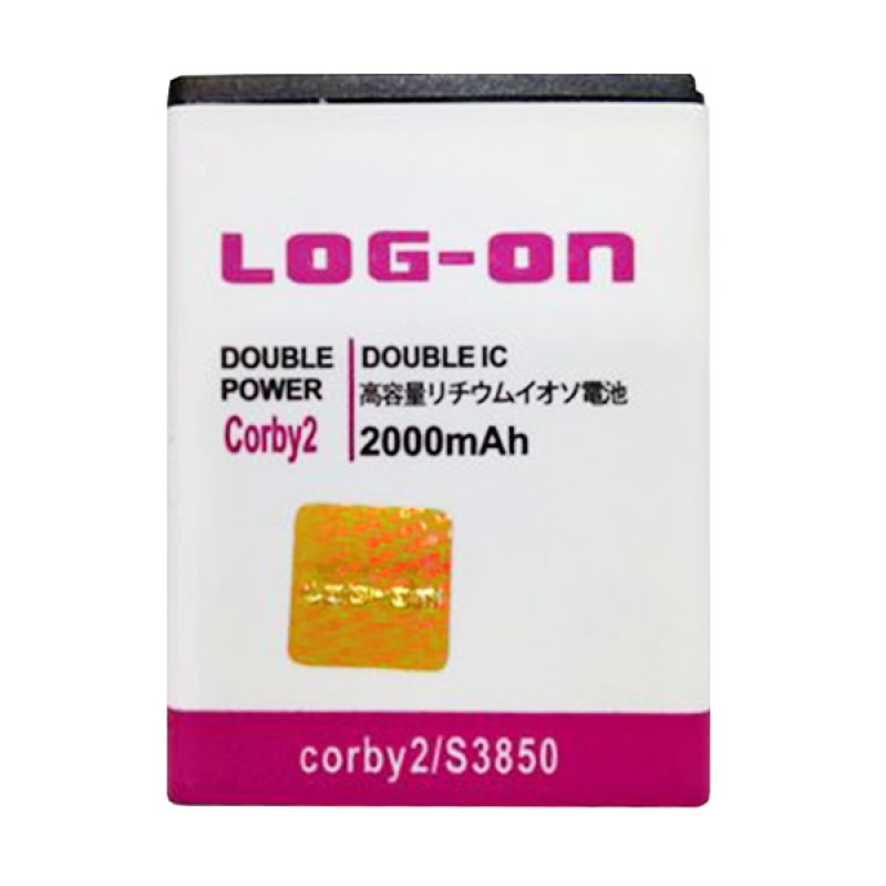 Log On Double Power Battery for Samsung Galaxy Corby2 or S3850 [2000 mAh]