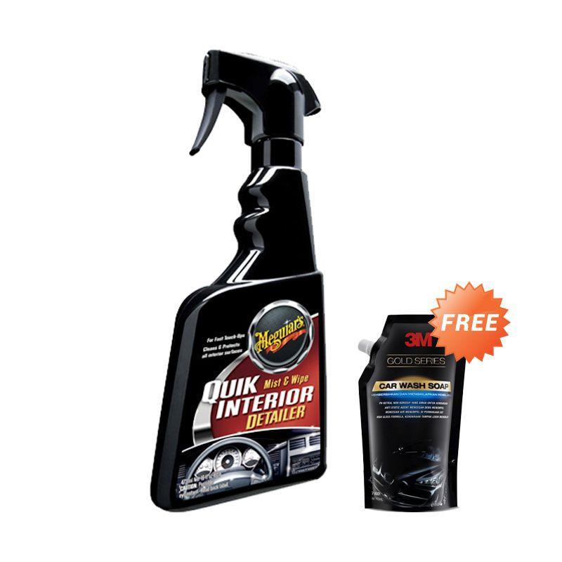 PROMO BUY 1 [ Meguiars Quik Interior Mist & Wipe Spray] Pembersih Interior GET 1 FREE 3M Car Wash