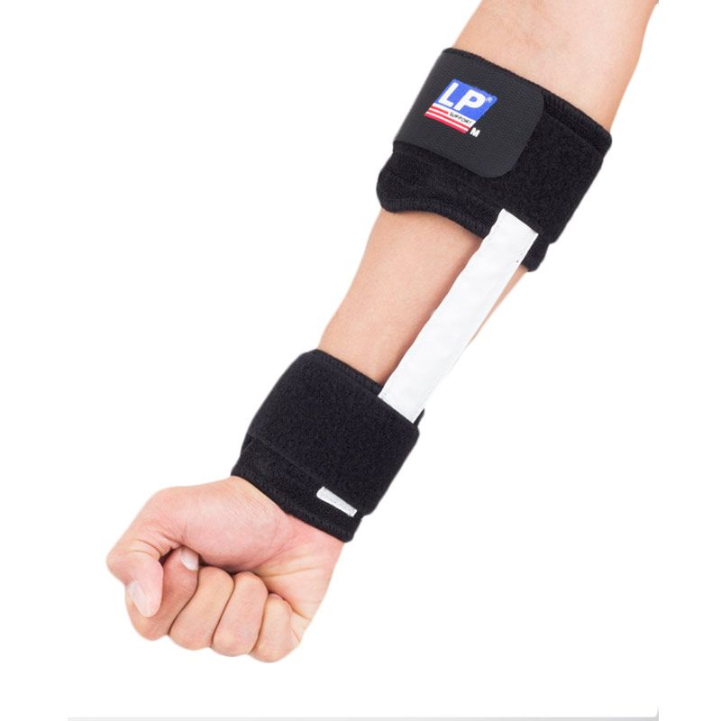 LP Support Elbow Splint Black LP-786R