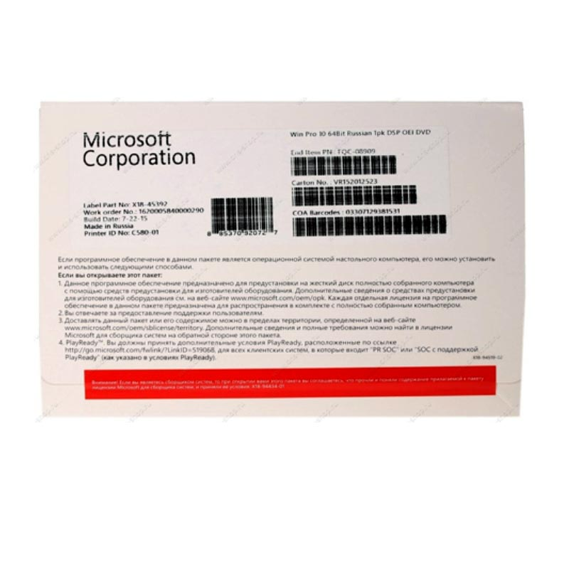 https://www.static-src.com/wcsstore/Indraprastha/images/catalog/full/microsoft_microsoft-windows-10-professional-64-bit-oem_full02.jpg