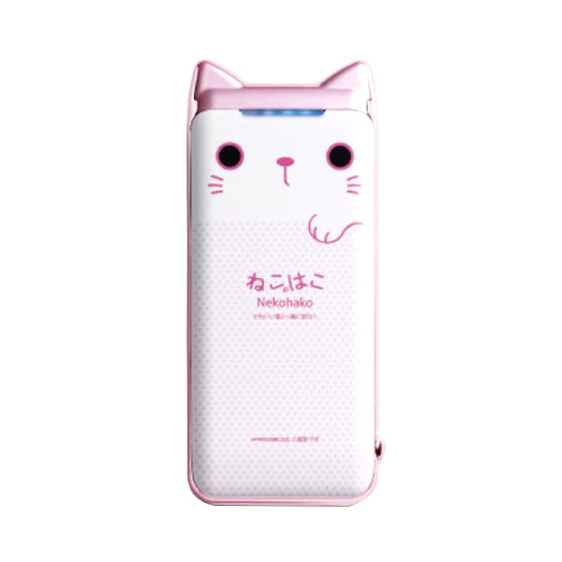 Probox H5200 Nekohako Pink Gold Powerbank [5200 mAh]