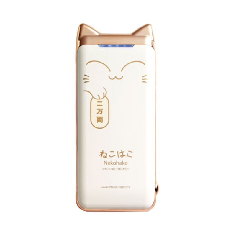 Probox H5200 Nekohako White Gold Powerbank [5200 mAh]