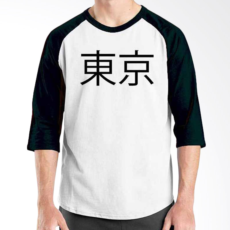Ordinal Best City World Series Tokyo 03 Raglan