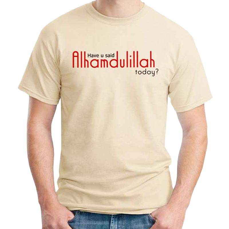 Ordinal Islamic Quotes Edition Almahdullilah T-shirt