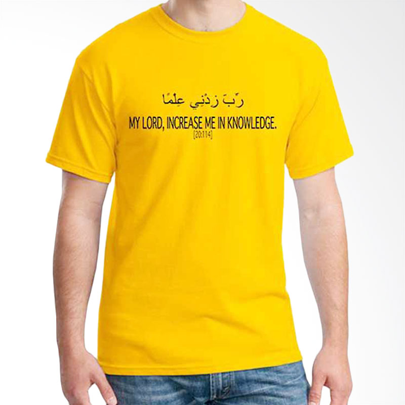 Ordinal Islamic Quotes Edition My Lord T-shirt