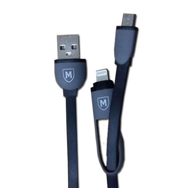Micropack Hybrid MC21 Grey USB Data Cable [2 in 1]