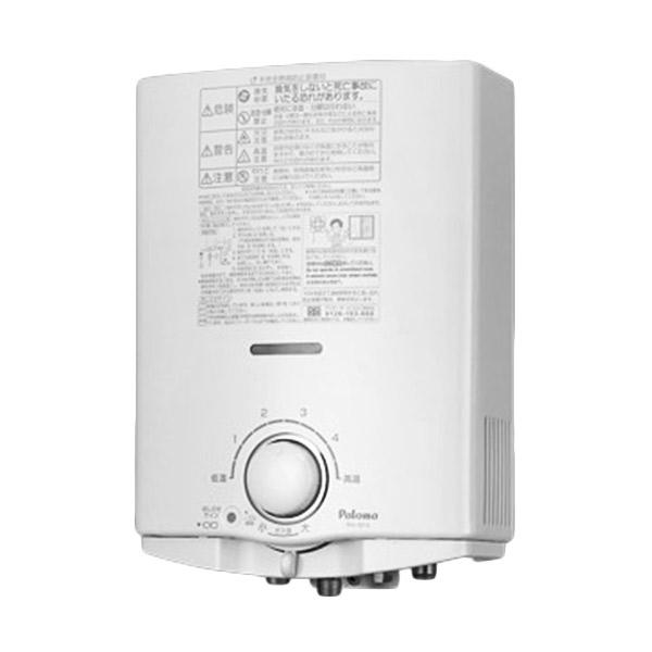 harga Paloma PH-5 RX Gas Water Heater Blibli.com