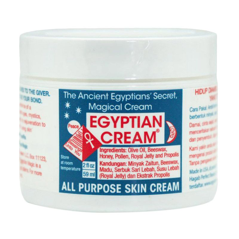 Egyptian Magic Cream EMC Kecil Krim Multifungsi [59 mL]