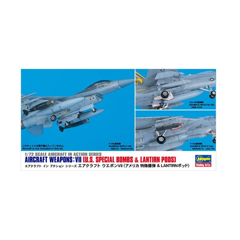 Hasegawa Aircraft weapons 7 U.S. special bombs & lantirn pods