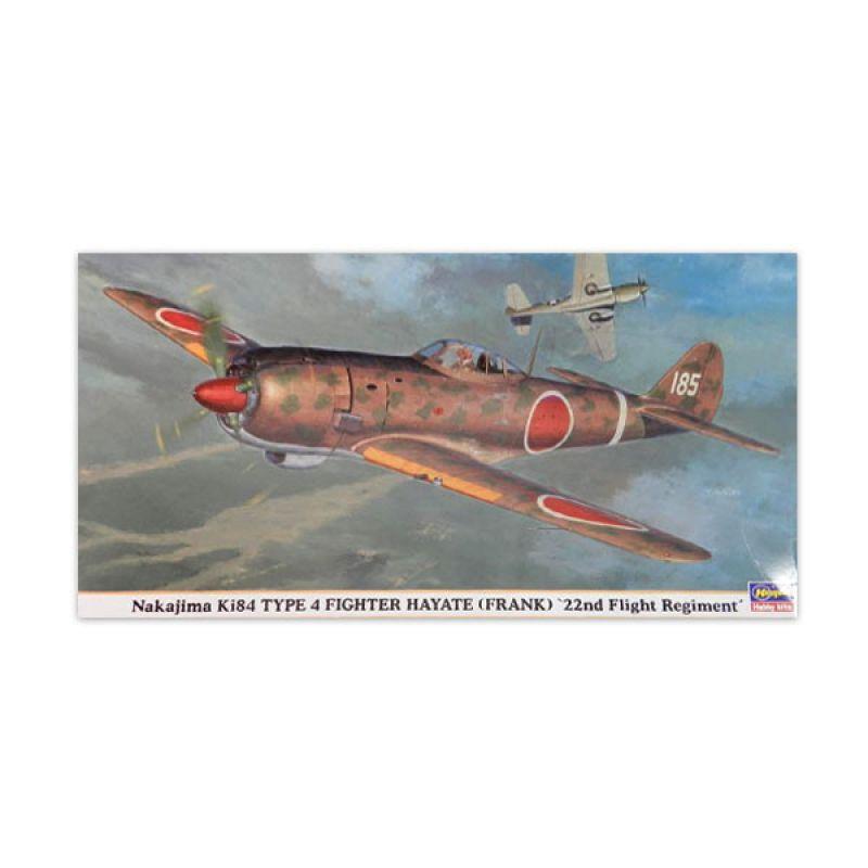 Hasegawa Nakajima Ki-84 Hayate Frank Japanese Fighter