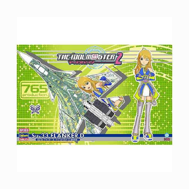 Hasegawa The Idol Master 2 Su-33 Flanker D