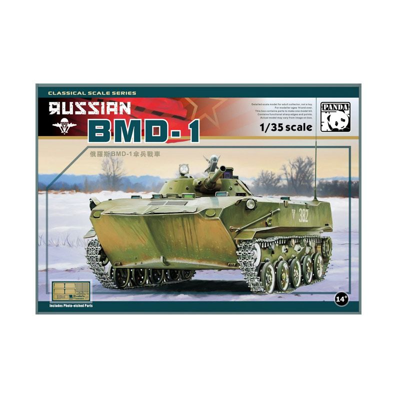 Panda Russian BMD-1 Model Kit [1/35]