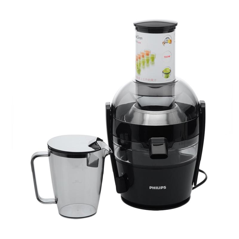 harga Weekend Deal - Philips HR1855 Juicer - Hitam Blibli.com