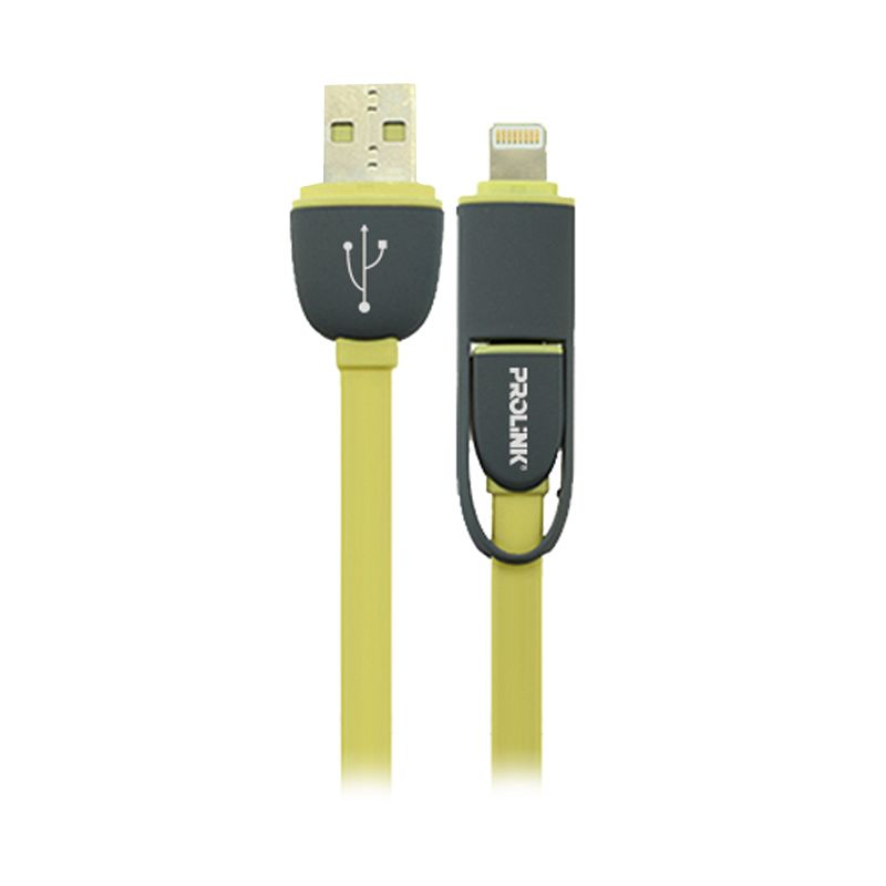PROLINK PUC500 Two-in-One Yellow Charging Data Cable