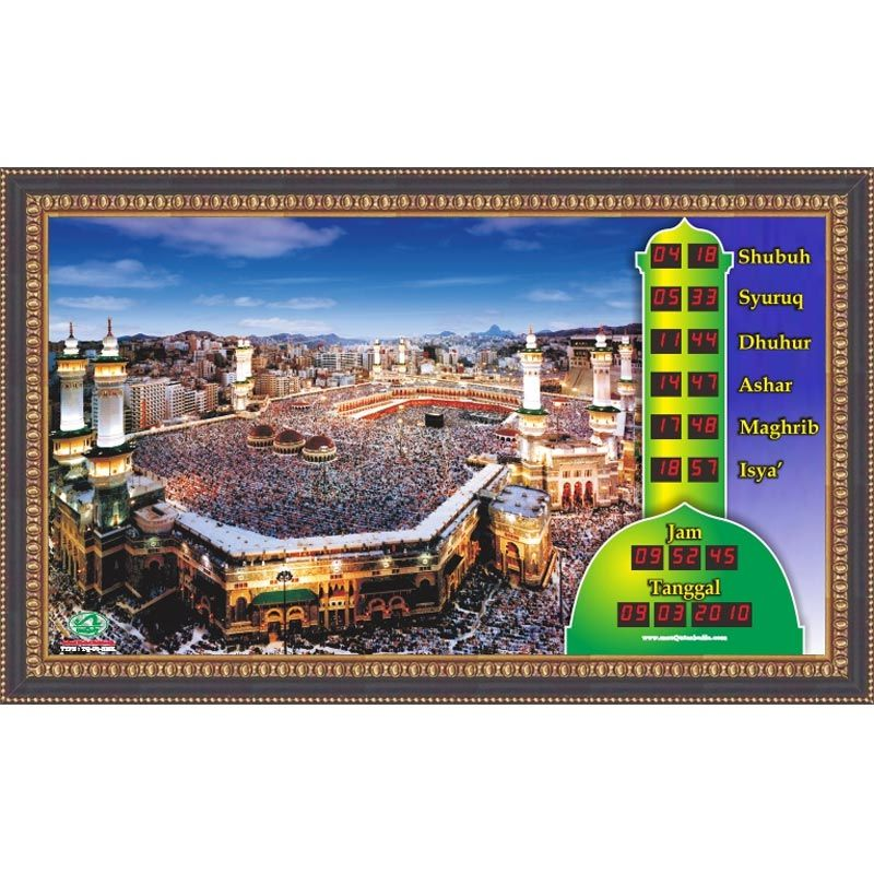 Putra Liniaji Waktu Shalat Standar Mekkah Jam Digital [44 x 74 cm]
