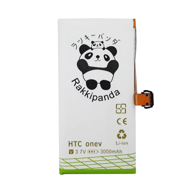harga Baterai/Battery Double Power Double Ic Rakkipanda HTC One V [3000mAh] Blibli.com