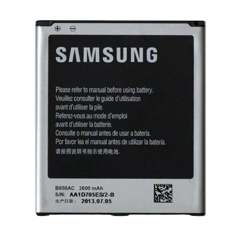 harga Samsung Baterai Galaxy Mega GT I9152 [5.8 Inch] Blibli.com