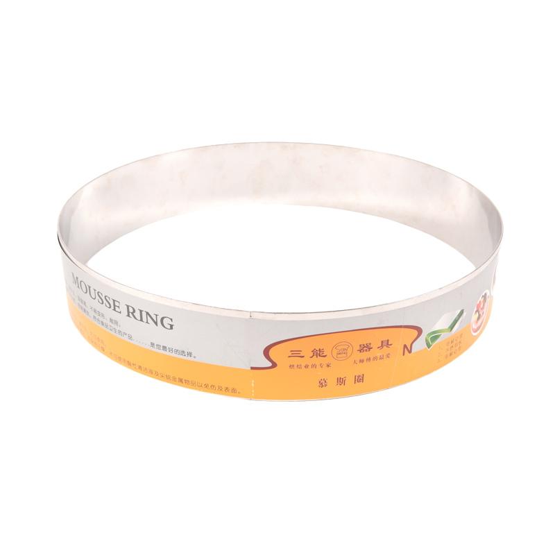 San Neng Round mousse/Gatteau Ring Loyang Kue [Large Size]