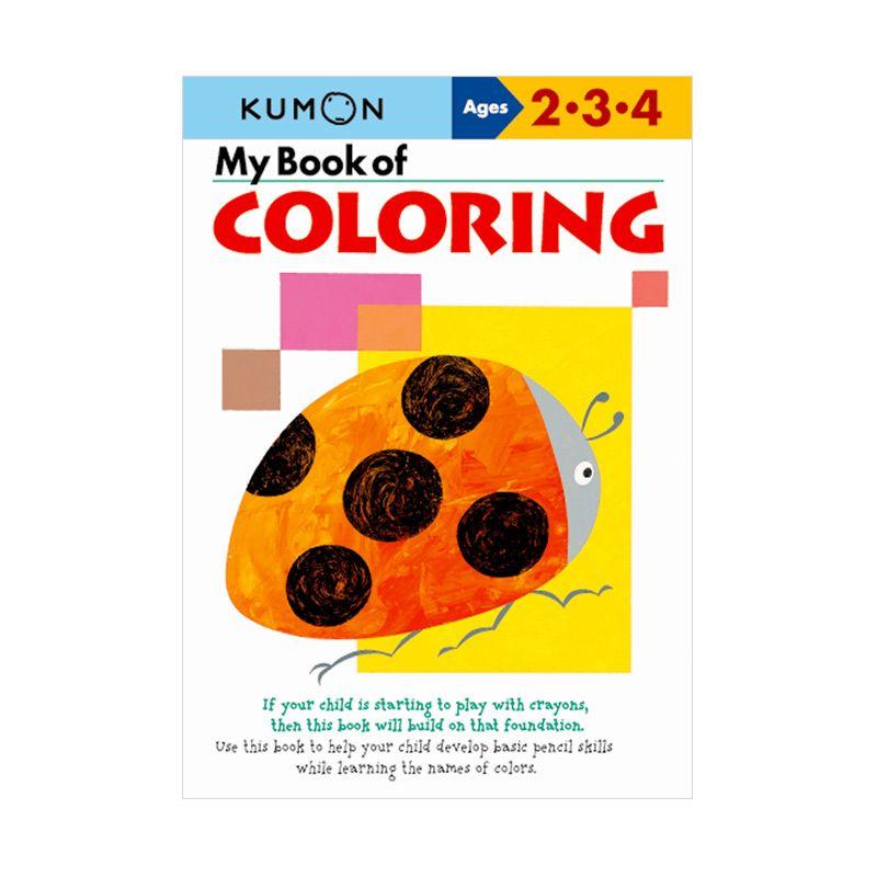 Kumon My Book of Coloring Buku Mewarnai