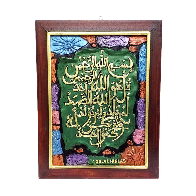Souvenir Jogja Lukisan Relief 3d Timbul Kaligrafi Al Ikhlas 44x33cm
