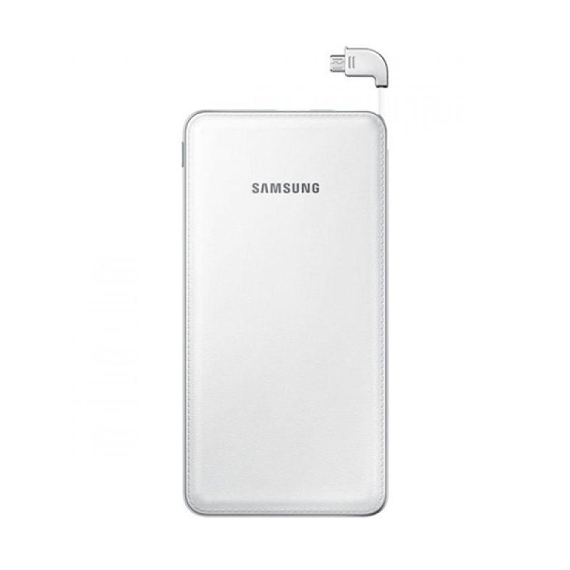 Samsung Leather Original Battery Pack White Powerbank [9500 mAh]