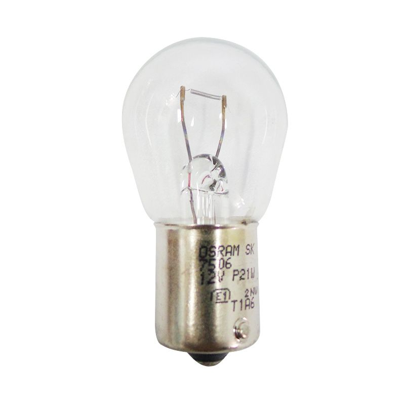 Suzuki Genuine Parts 09471B12045N000 Bohlam Lampu Motor [4 Pcs/12V/21W]